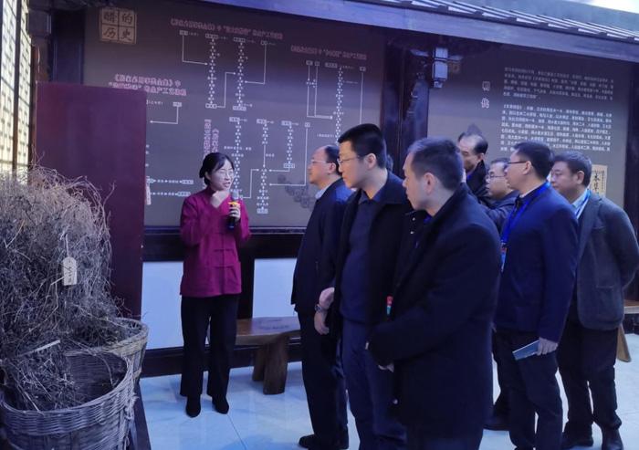 曾氏文化中心