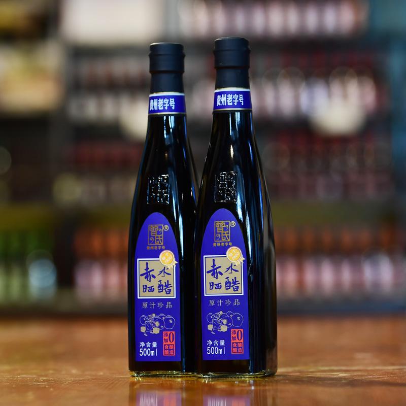 原汁珍品晒醋 零添加 500ml 单瓶