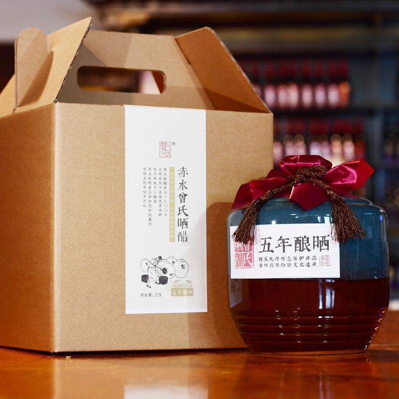 五年酿晒 彩陶瓶 2.5L