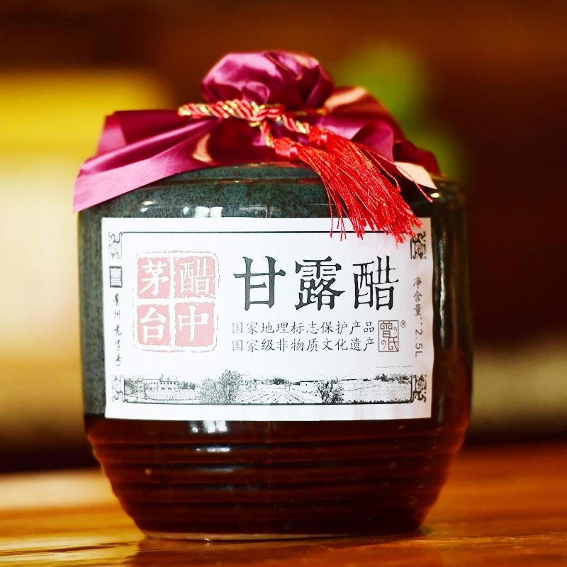 甘露醋 2.5L 彩陶瓶