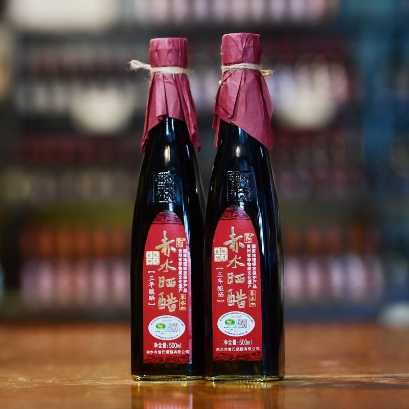 重庆三年晒醋 零添加 500ml 单瓶