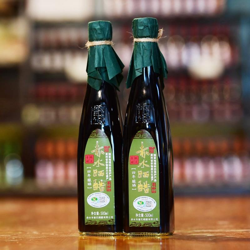 重庆四年晒醋 零添加 500ml 单瓶