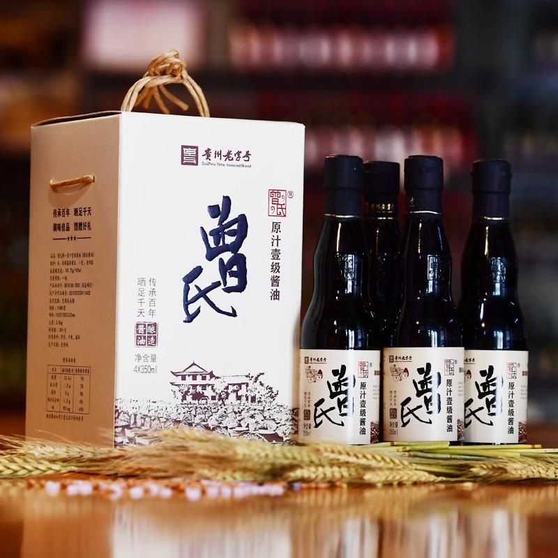 原汁壹级酱油 4×350ml 礼盒装